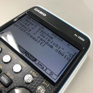 f:id:cxx02377:20200214103043j:plain