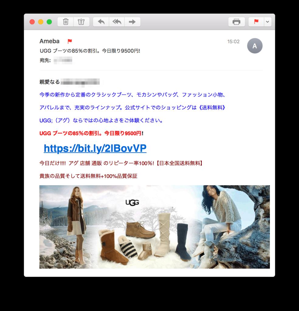 f:id:cyamax:20180102211316p:plain