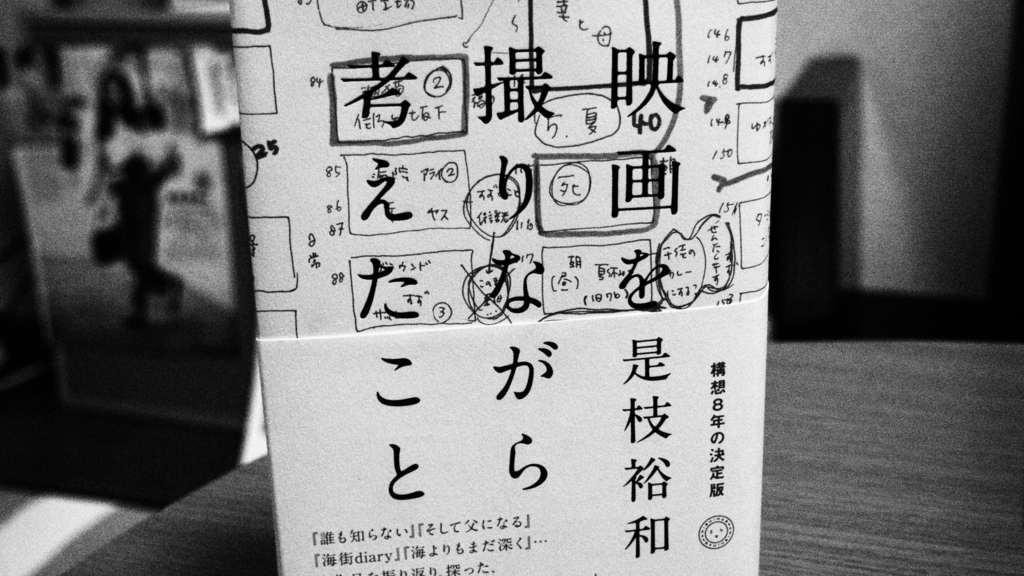 f:id:cyan_imai:20160727022819j:plain