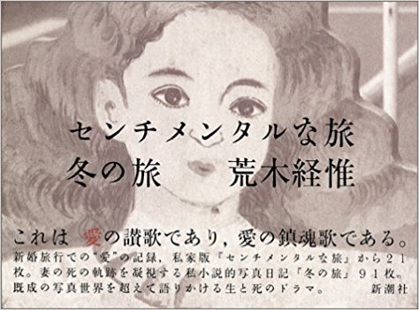 f:id:cyan_imai:20170825182847j:plain