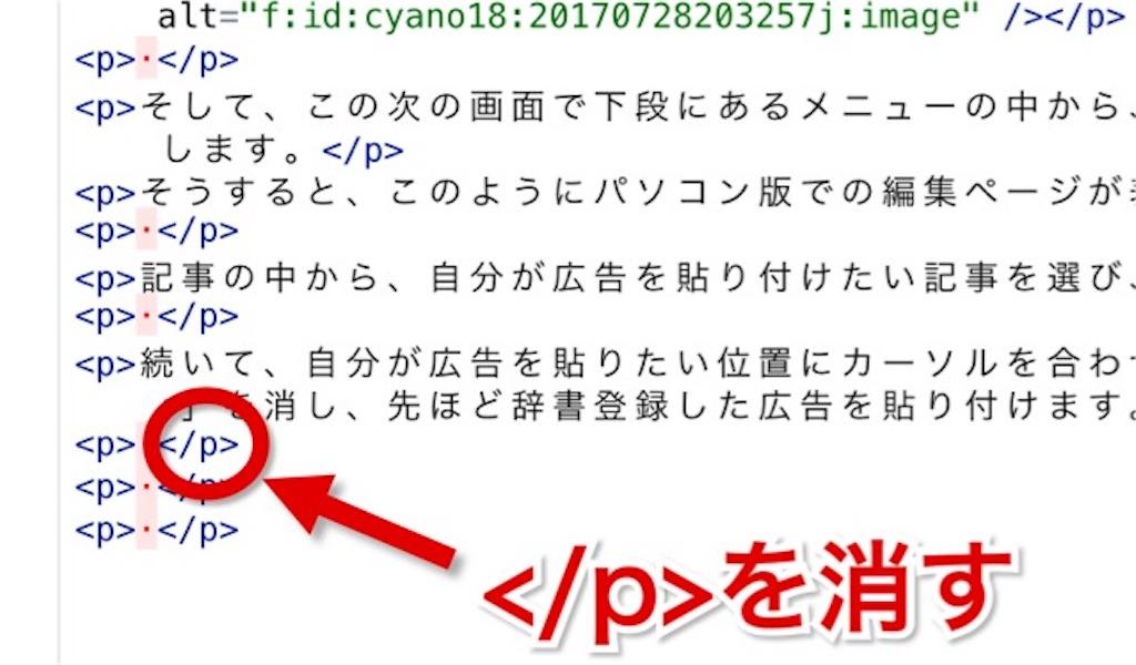 f:id:cyano18:20170731204858j:image