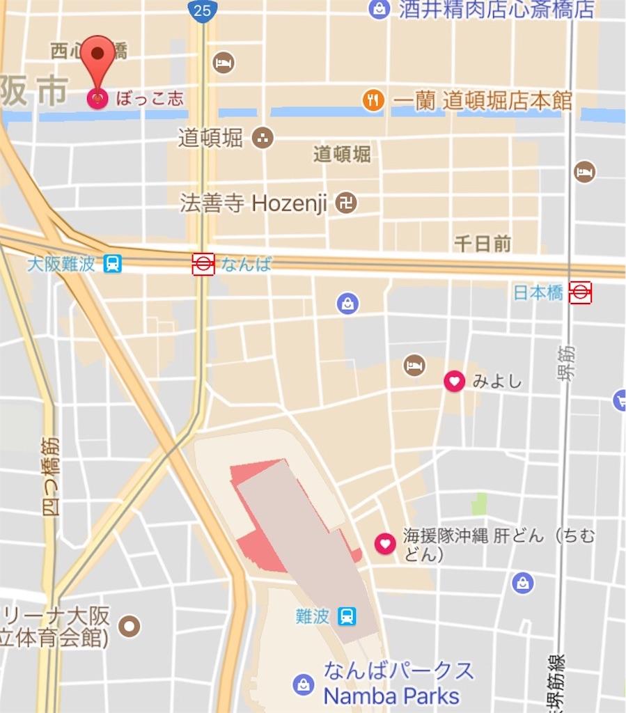 f:id:cyano18:20171115170858j:image
