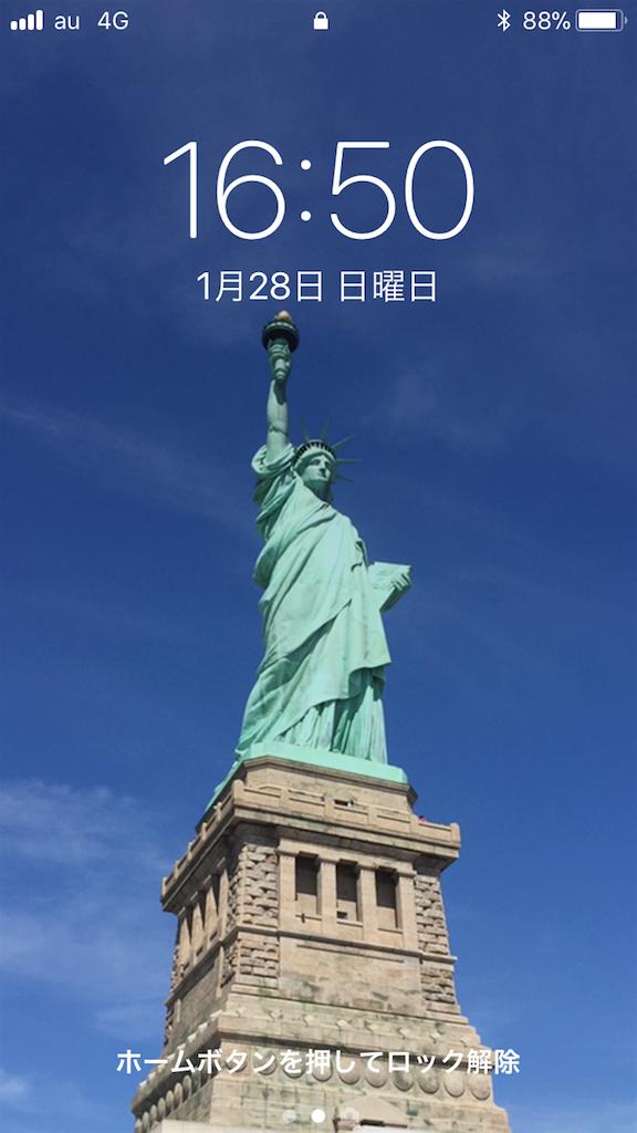 f:id:cyano18:20180129202816p:image