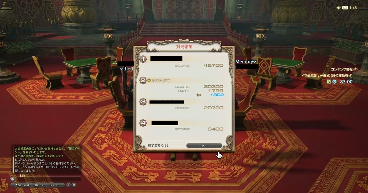 f:id:cyber_tuna:20200916201010j:plain