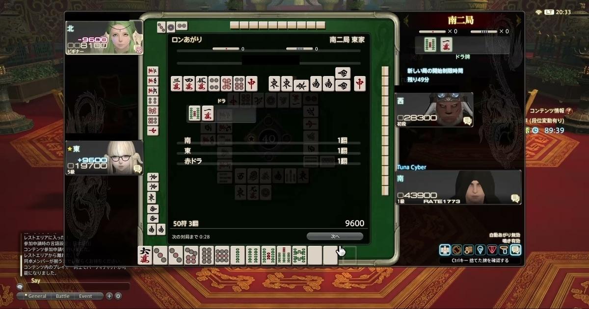 f:id:cyber_tuna:20201020201021j:plain