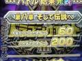 20100322185344