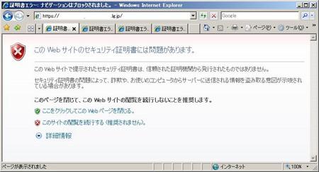 f:id:cybert:20061118130002j:image