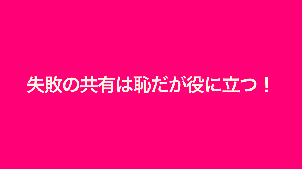 f:id:cybozuinsideout:20170310121326p:plain:w300