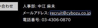 Chromeでテキストリンクにキーボードフォーカスした様子