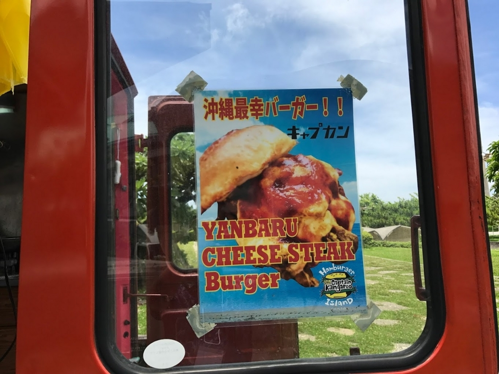 昼食のハンバーガー