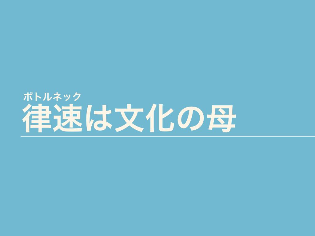 f:id:cybozuinsideout:20171205123108j:plain
