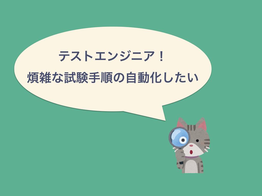 f:id:cybozuinsideout:20171205123302j:plain
