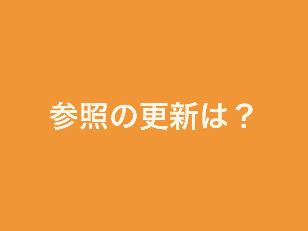 f:id:cybozuinsideout:20180527142521p:plain:w300