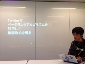 Twitter 連携サービスを開発した中地さん