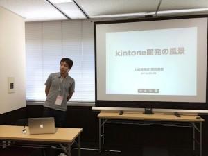 大阪開発部 岡田の講義
