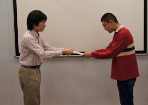 サイボウズ・ラボユース卒業証書の授与