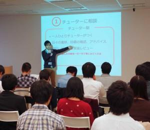 サイボウズの現役エンジニアが、自らの経験を自分の言葉で語ります(写真は、東京本社で開催された「サイボウズ技術説明会 for students」の様子)