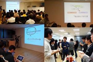昨年12月に行われた「サイボウズ技術説明会 for students」の様子。