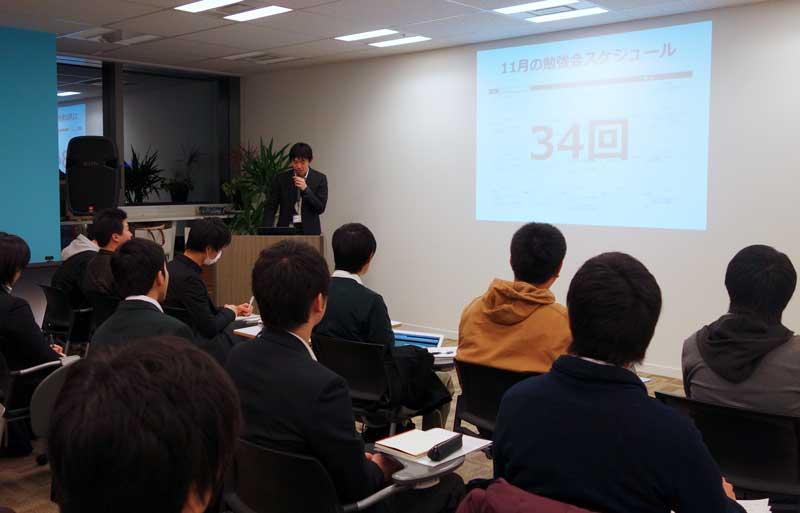 2012年12月に行われた「サイボウズ技術説明会」の様子