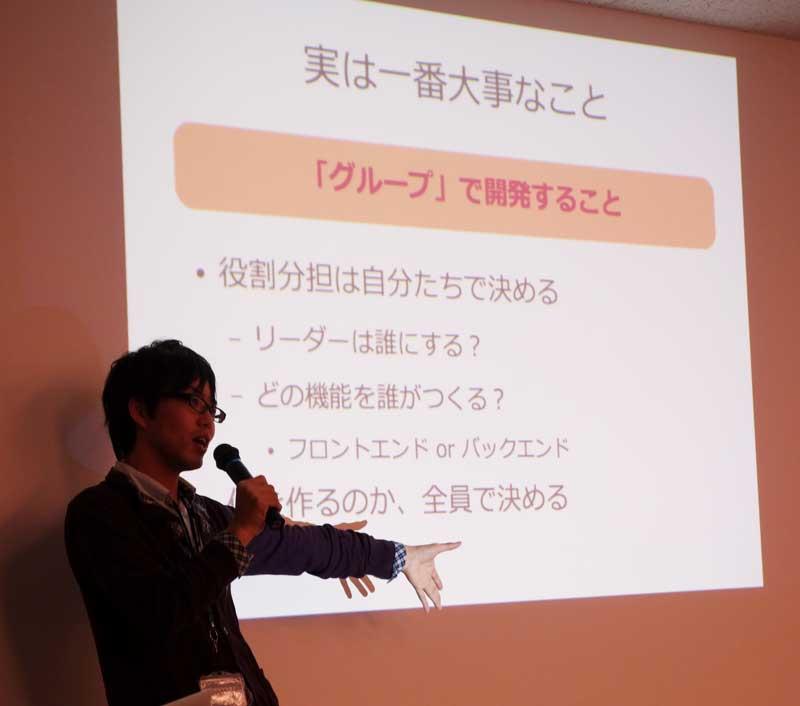 サイボウズ技術説明会(2012年12月)で話をする、新人・小林