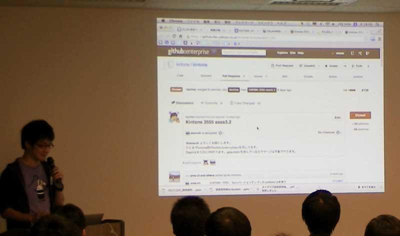 サイボウズ技術説明会(2012年12月)で話をする、プログラマ・刈川