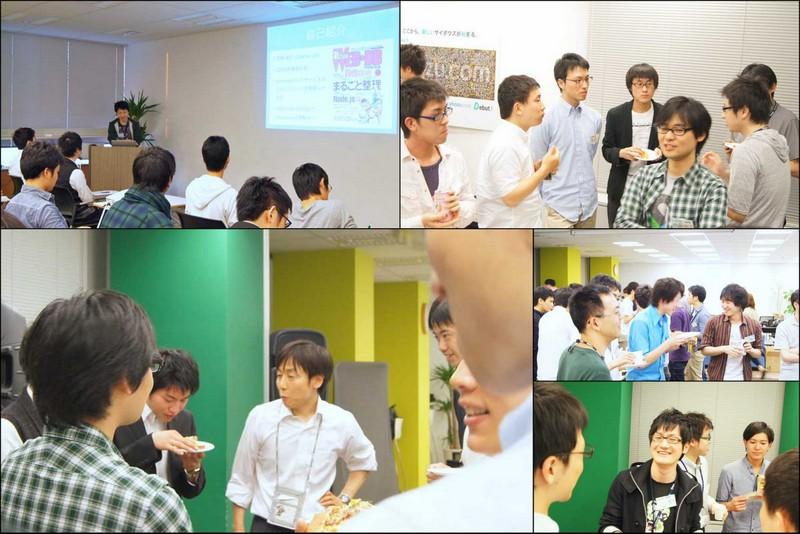 前回(2012年6月)のサイボウズ技術説明会の様子