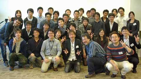 エンジニアの未来サミット for students 2012 第1回の参加者・集合写真