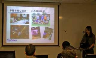 Technical Seminar 2012で発表する、サイボウズ中国のメンバー