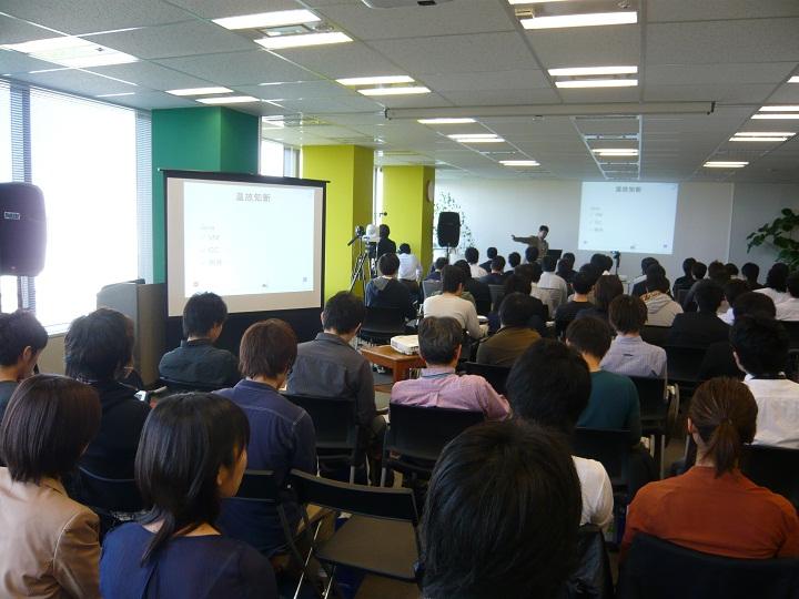 エンジニアの未来サミット for students 2011の会場風景