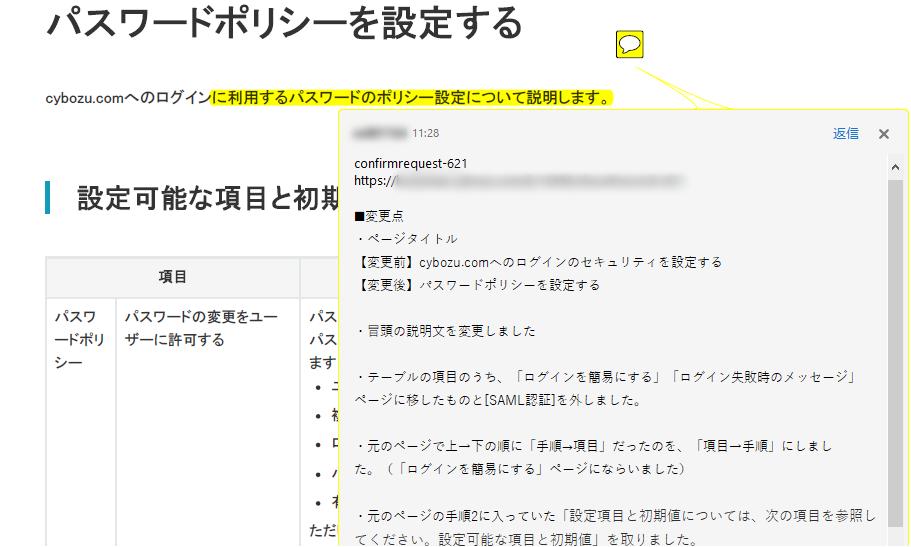 PDFファイル画像