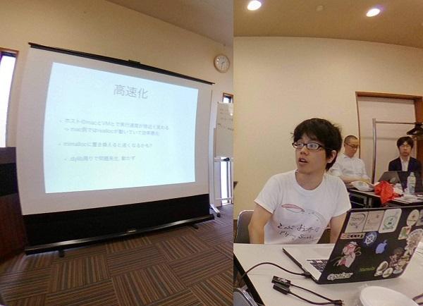 平田さんの発表風景