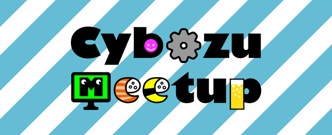 Cybozu Tech Meetupのロゴ画像