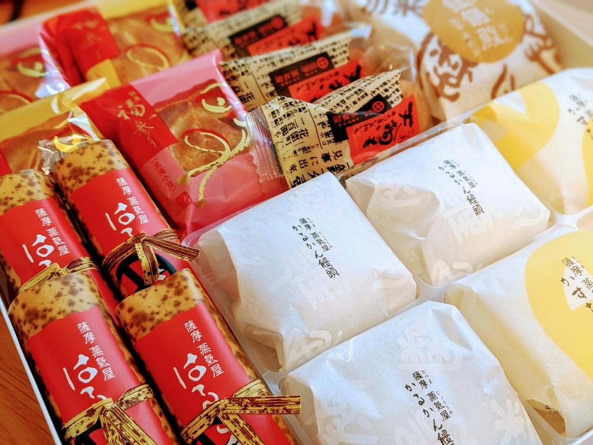 グルメ企画で私が取り寄せた鹿児島銘菓