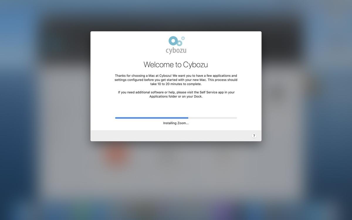 DEPNotify画面