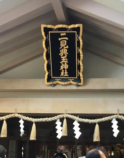 f:id:cycland_nakazawa:20170110181758j:plain