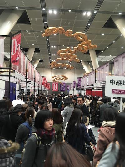 f:id:cycland_nakazawa:20170202202935j:plain
