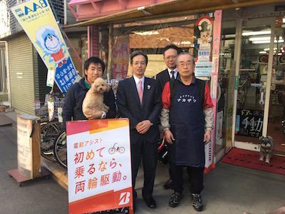 f:id:cycland_nakazawa:20170217181025j:plain