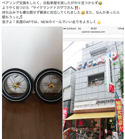 f:id:cycland_nakazawa:20170604182017p:plain