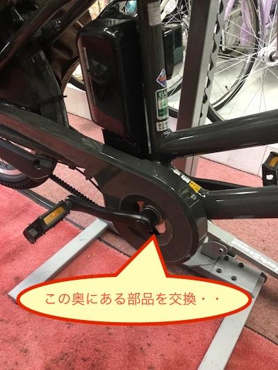 f:id:cycland_nakazawa:20171110183608j:plain