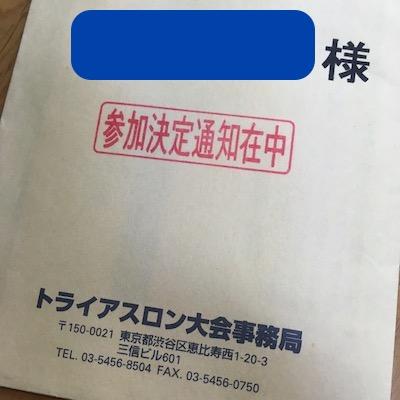 f:id:cycland_nakazawa:20180622184538j:plain