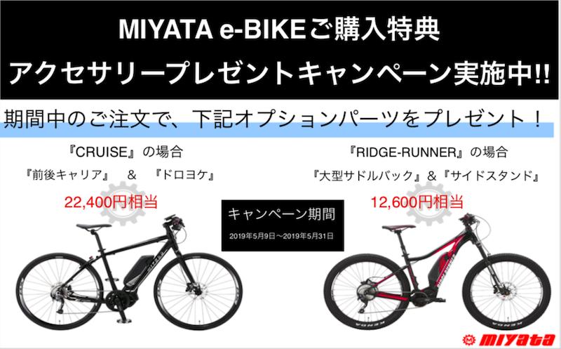 f:id:cycland_nakazawa:20190509162749p:plain