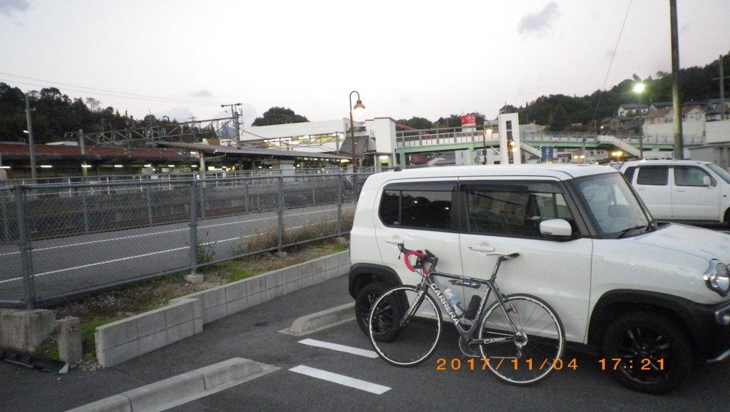 f:id:cycle_piyo:20171205141244j:plain