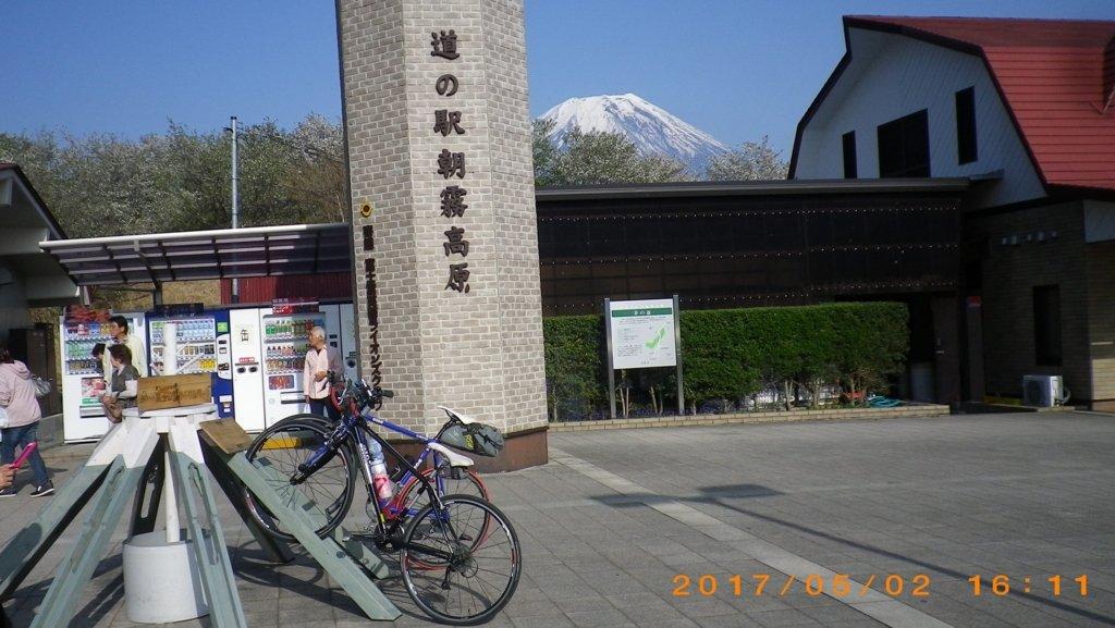 f:id:cycle_piyo:20171210105214j:plain