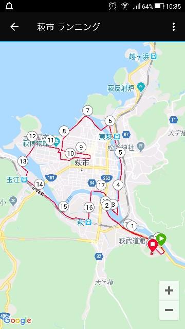 f:id:cycle_piyo:20191210103617j:image