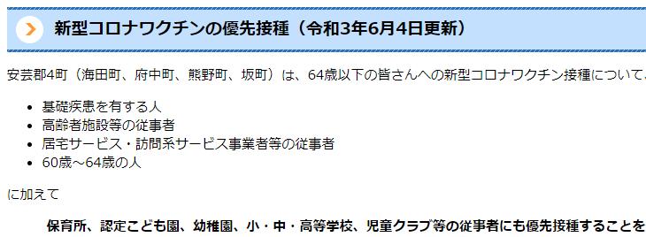 f:id:cycle_piyo:20210607104733p:plain