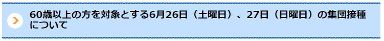 f:id:cycle_piyo:20210615134946p:plain