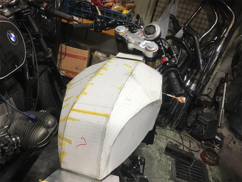 f:id:cycleboss:20201114173352j:image