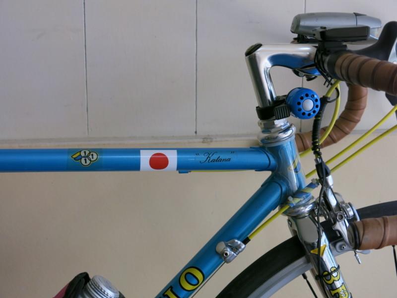 f:id:cycleshop_kurita:20170611124924j:image