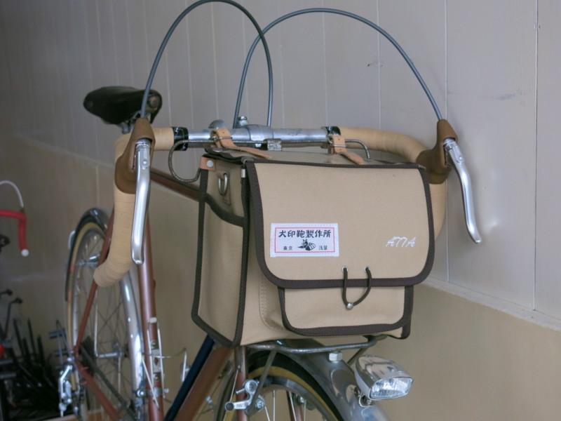 f:id:cycleshop_kurita:20180708150057j:image