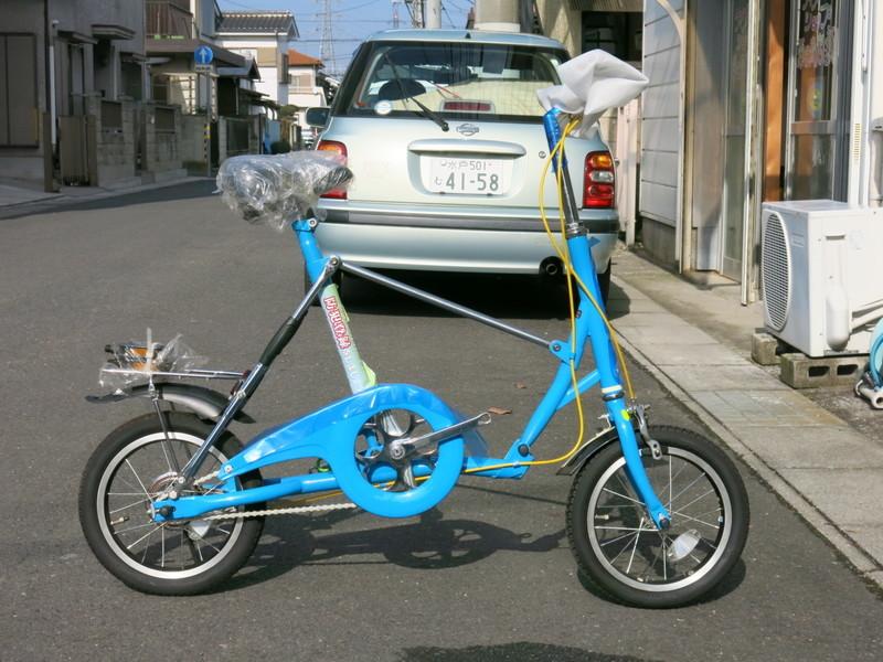 f:id:cycleshop_kurita:20181111123405j:image